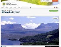 Abisko_webpage