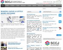 SCCJ website