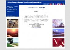 SJSF_Link