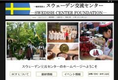 Sweden Center Foundation